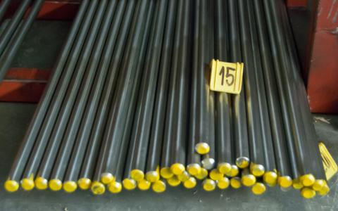 Image Stainless steel bar