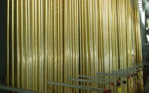 Image Brass tube