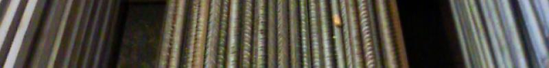 Image de corrugated steel